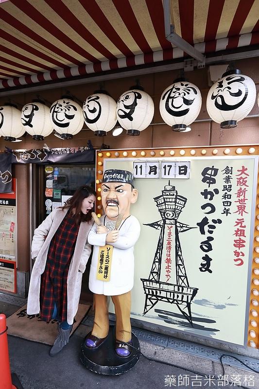 Osaka_161117_234.jpg