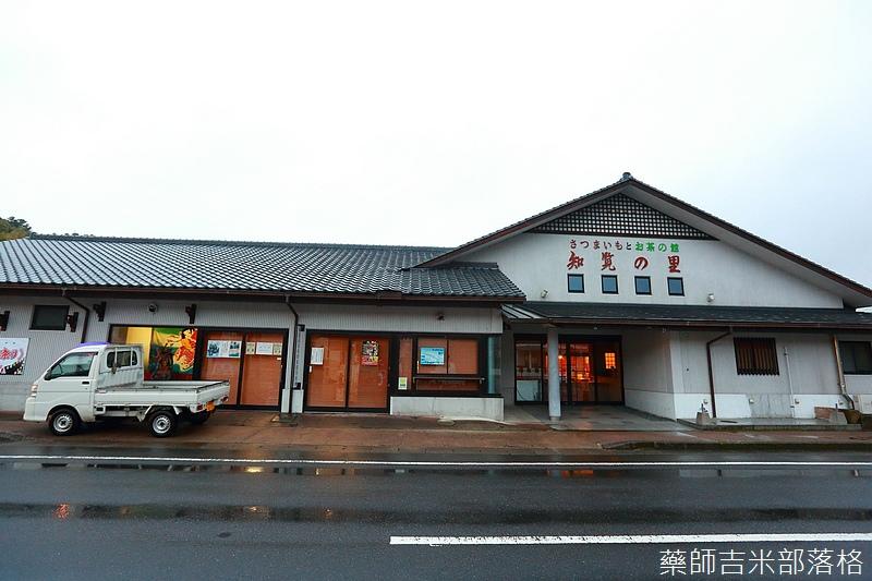 Kyushu_161110_480.jpg