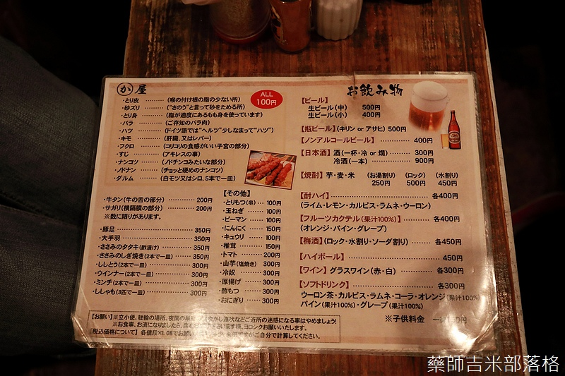 Kyushu_161114_378.jpg
