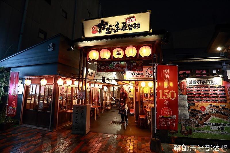 Kyushu_161110_485.jpg