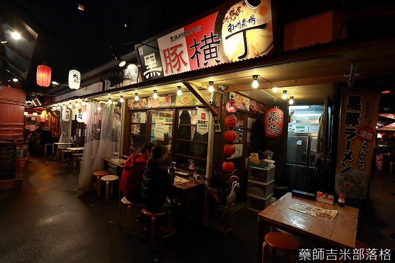 Kyushu_161110_489.jpg