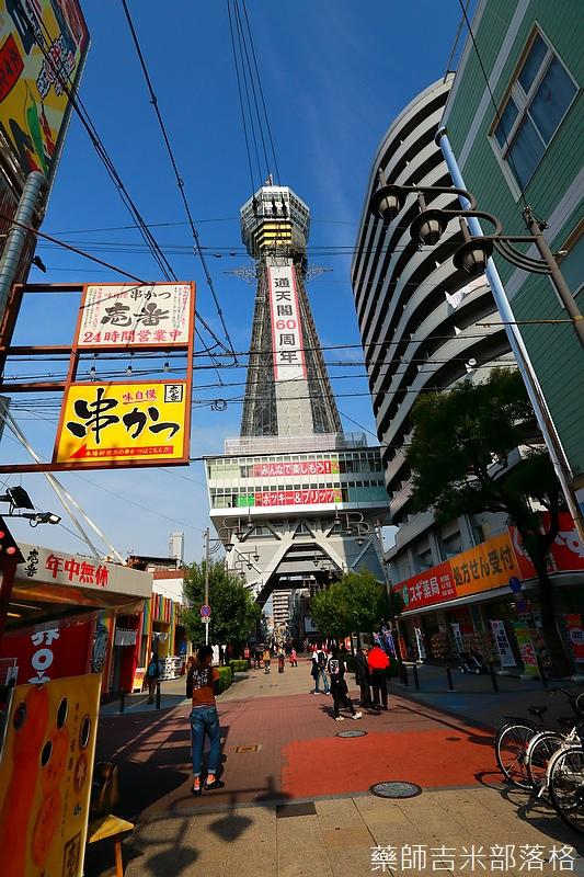 Osaka_161117_241.jpg
