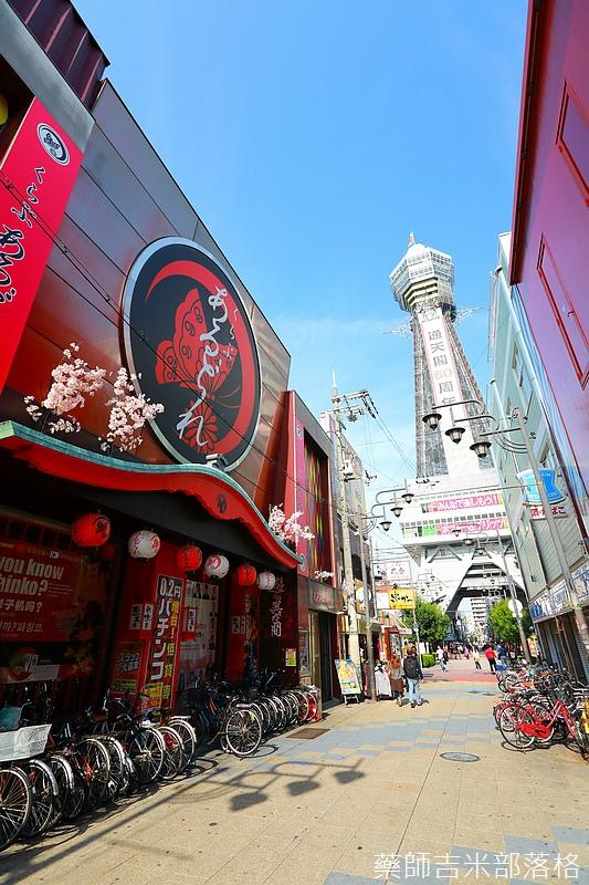 Osaka_161117_243.jpg