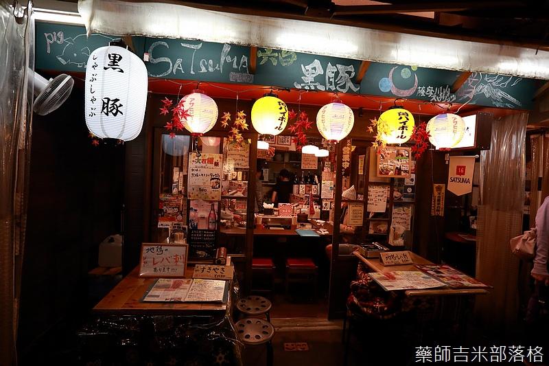 Kyushu_161110_492.jpg