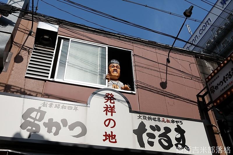 Osaka_161117_246.jpg