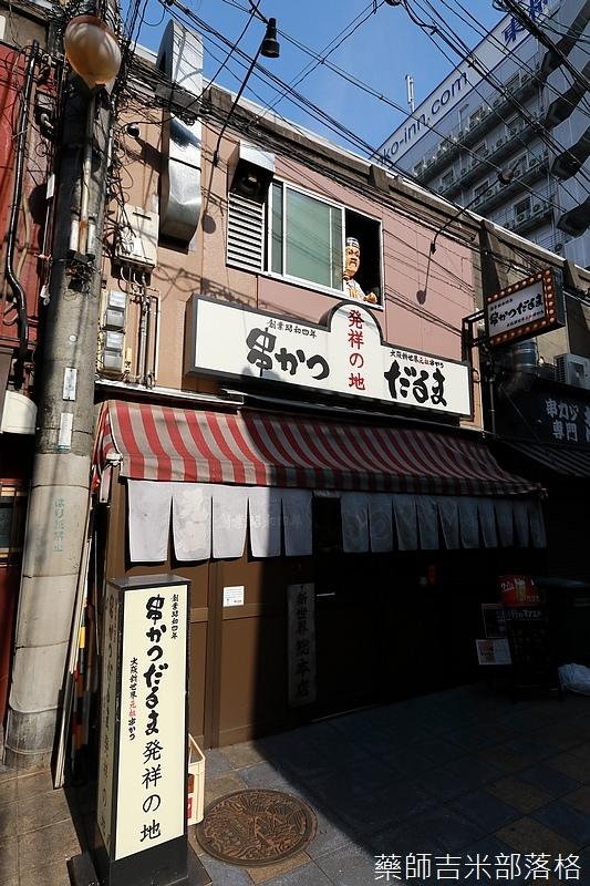 Osaka_161117_247.jpg