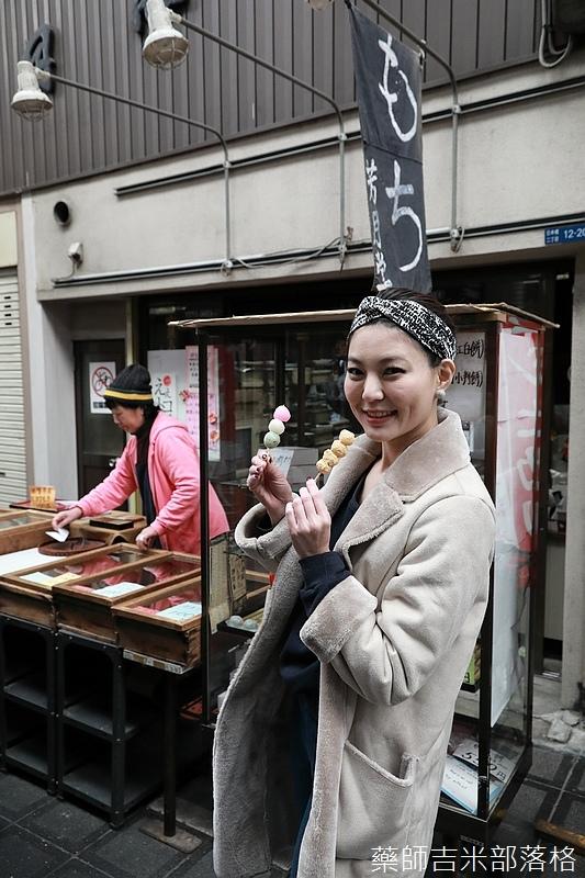 Osaka_161116_273.jpg