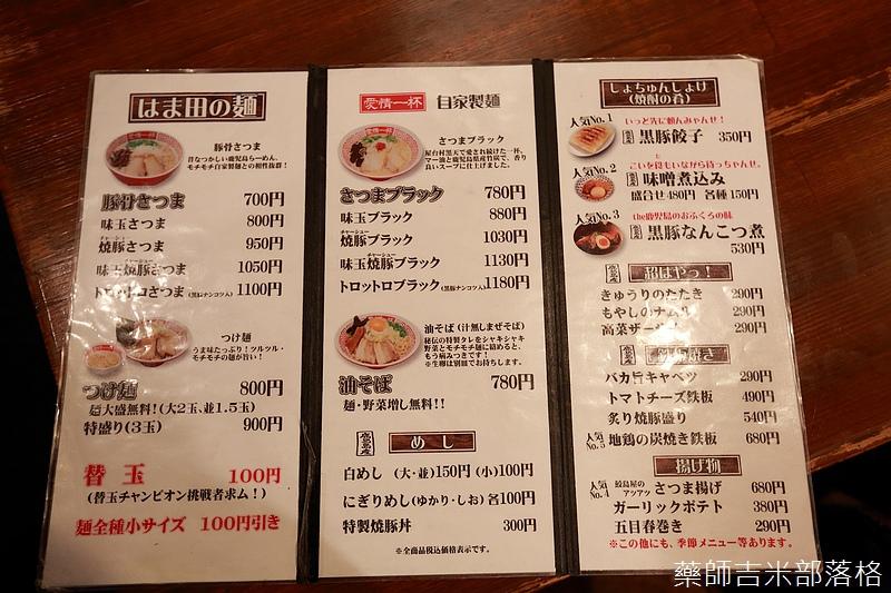Kyushu_161110_497.jpg
