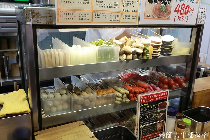Osaka_161117_251.jpg