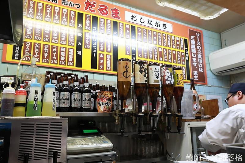 Osaka_161117_252.jpg