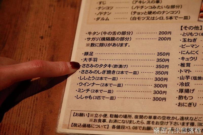 Kyushu_161114_398.jpg