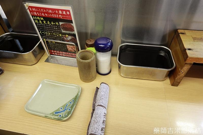 Osaka_161117_253.jpg