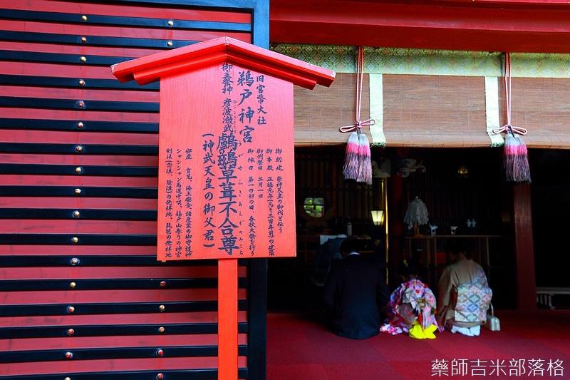 Kyushu_161112_435.jpg