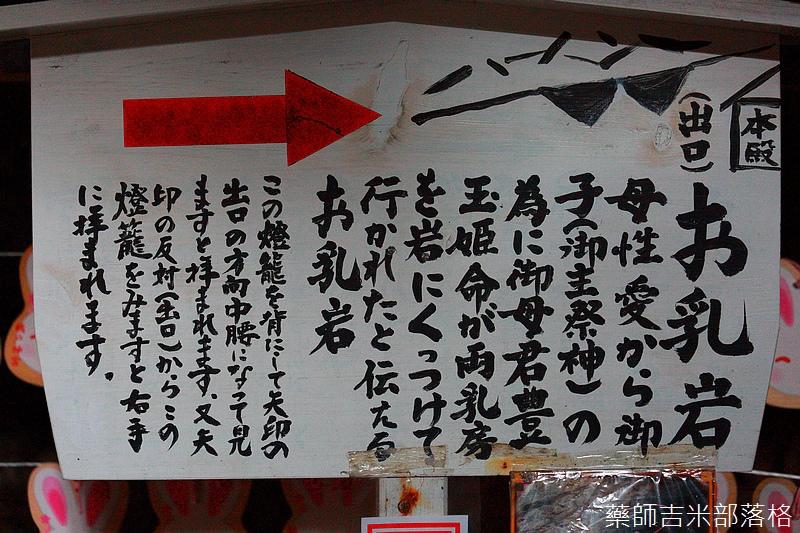 Kyushu_161112_443.jpg