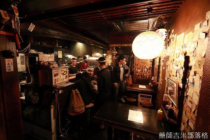 Kyushu_161114_410.jpg