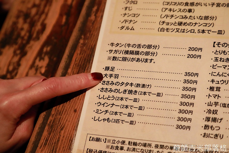 Kyushu_161114_412.jpg