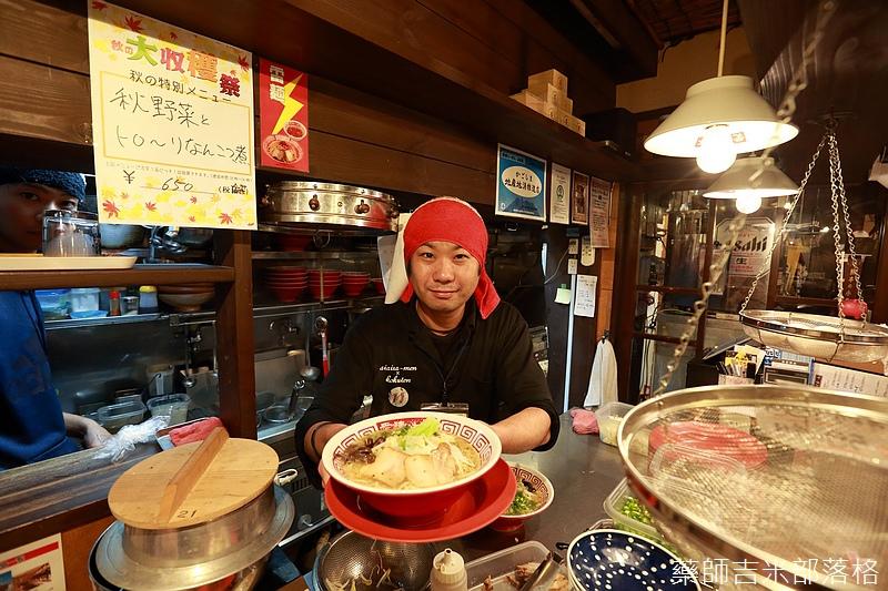 Kyushu_161110_521.jpg