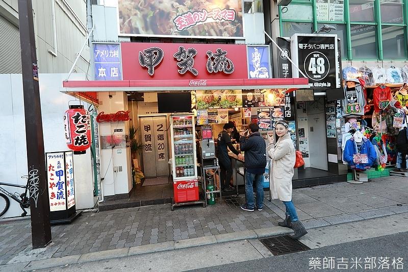 Osaka_161116_304.jpg