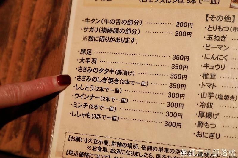 Kyushu_161114_427.jpg