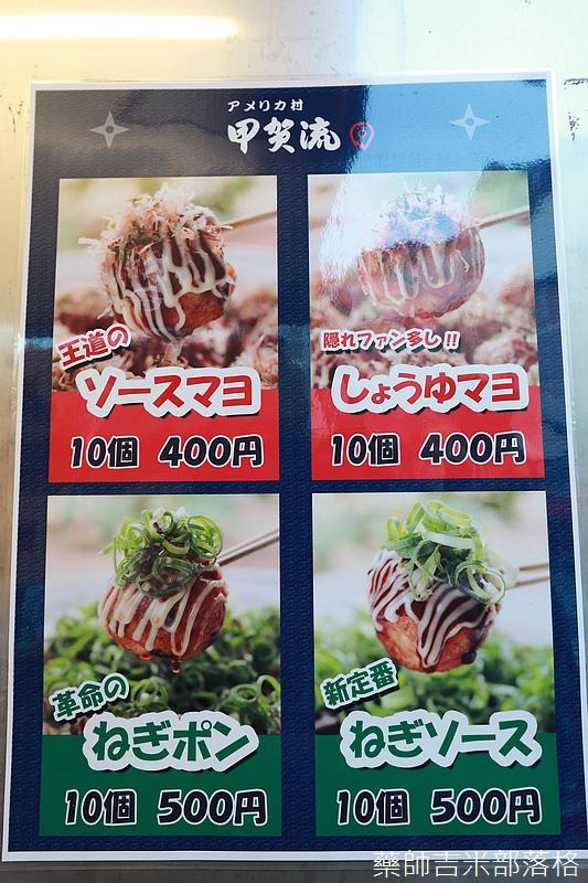 Osaka_161116_307.jpg