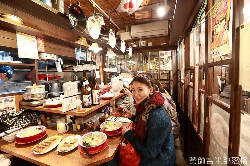 Kyushu_161110_528.jpg