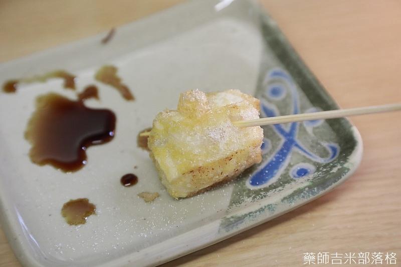 Osaka_161117_285.jpg