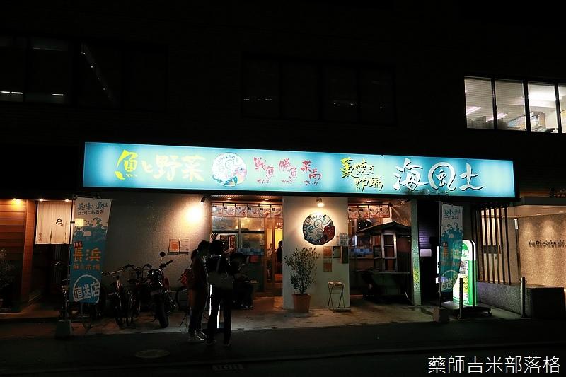Kyushu_161114_438.jpg