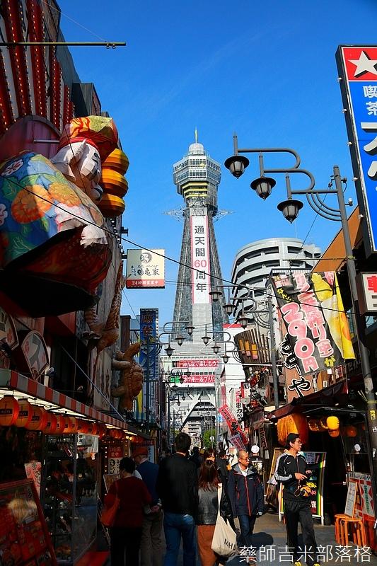 Osaka_161117_302.jpg