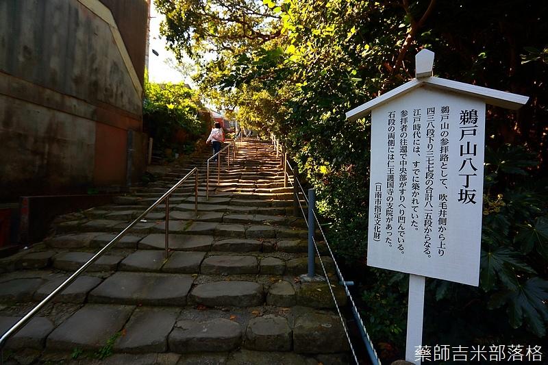 Kyushu_161112_488.jpg
