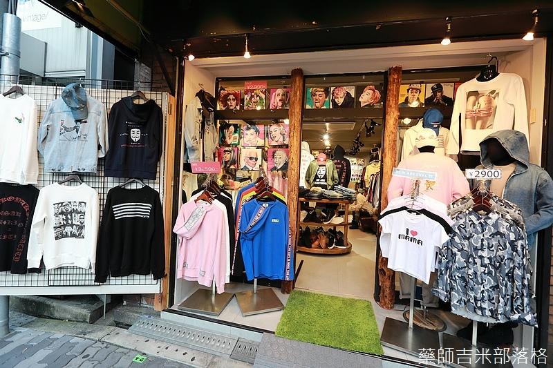 Osaka_161116_334.jpg