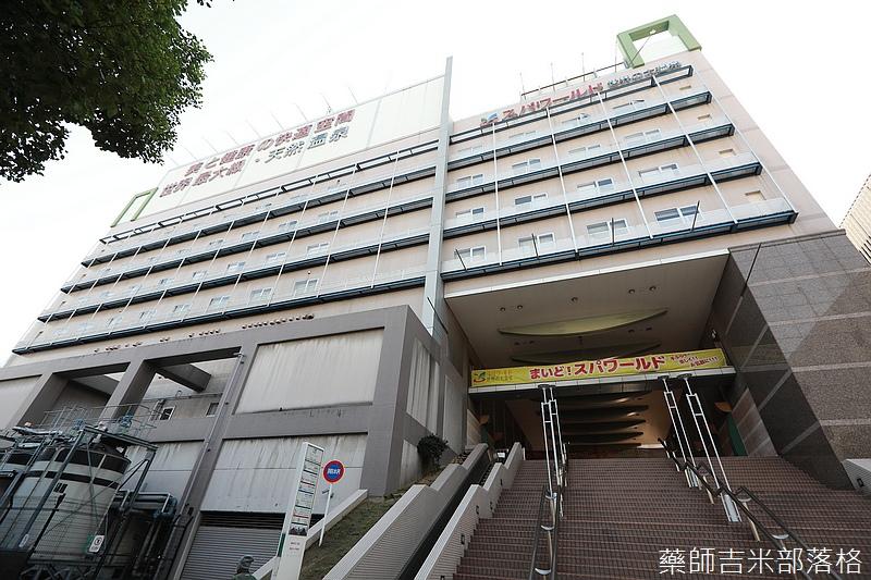Osaka_161117_310.jpg