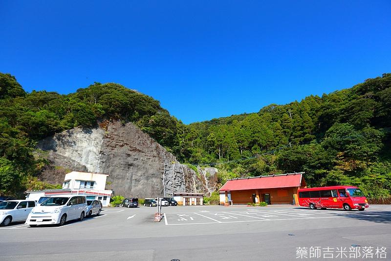 Kyushu_161112_494.jpg