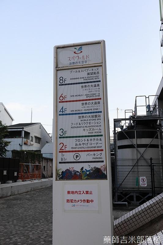 Osaka_161117_311.jpg