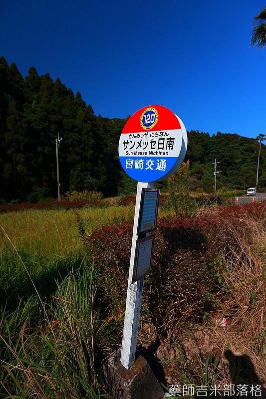 Kyushu_161112_495.jpg