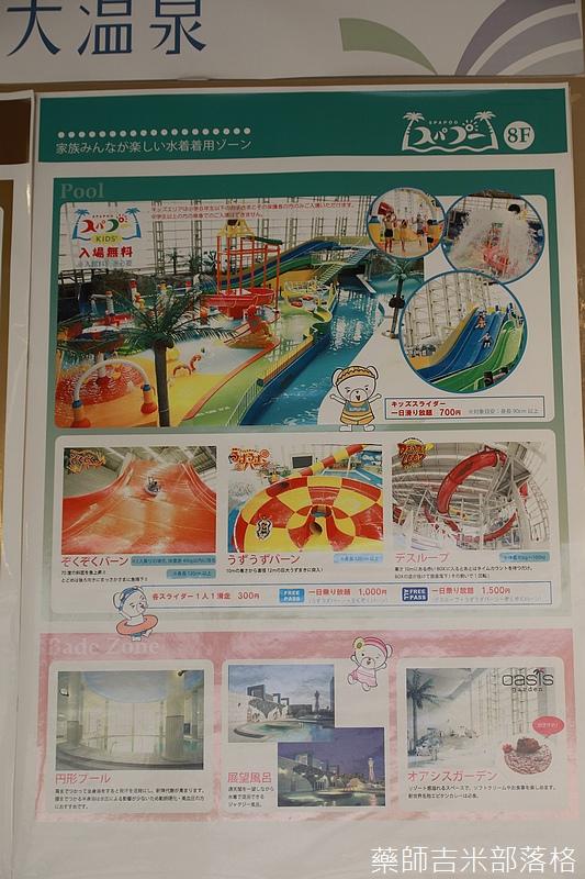 Osaka_161117_313.jpg