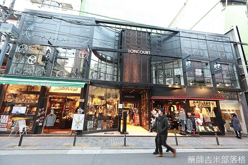 Osaka_161116_338.jpg