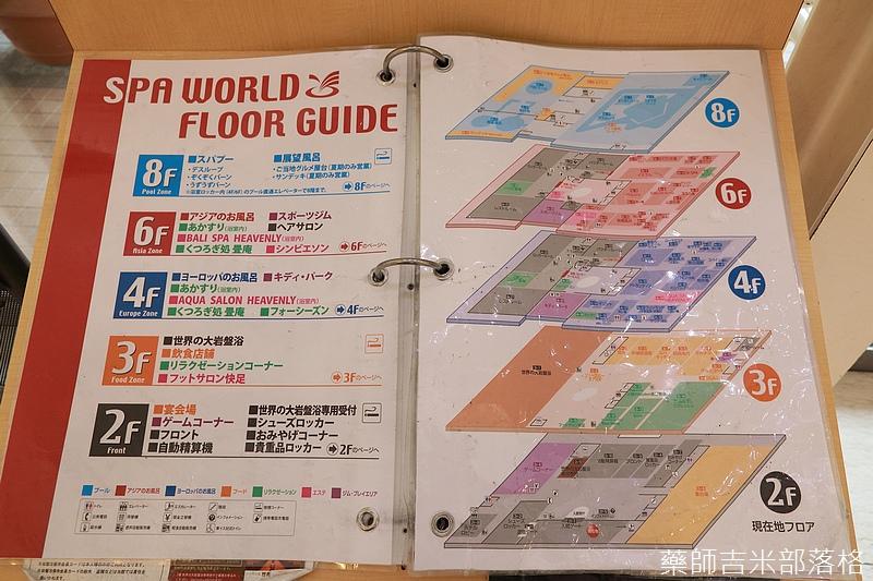 Osaka_161117_315.jpg