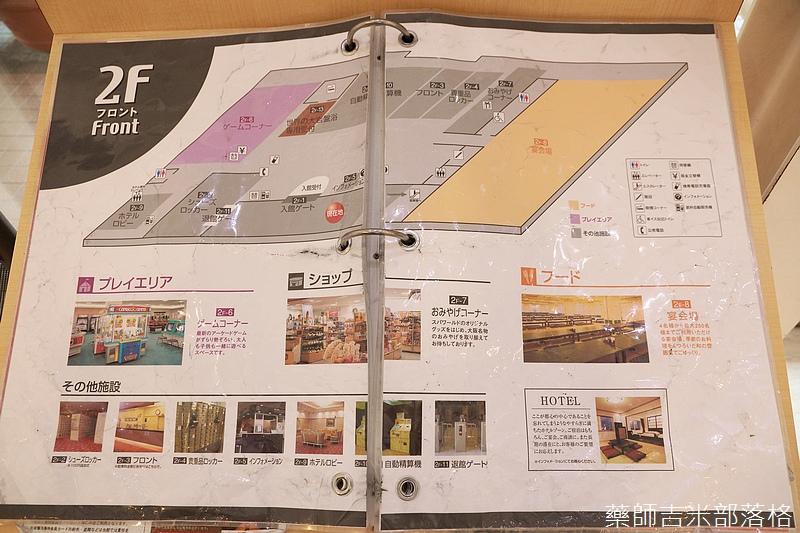 Osaka_161117_316.jpg