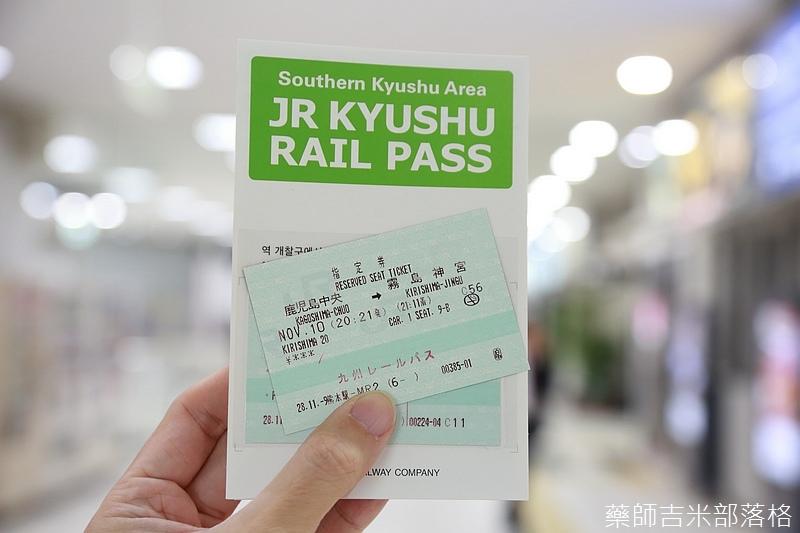 Kyushu_161110_560.jpg
