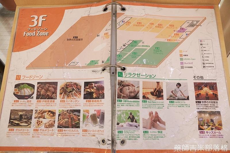 Osaka_161117_317.jpg