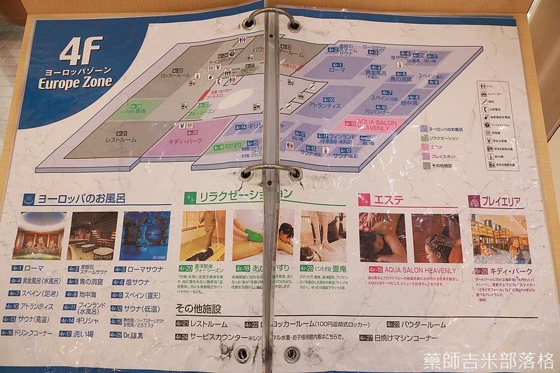 Osaka_161117_318.jpg