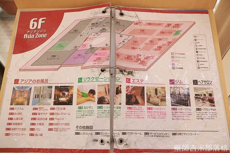 Osaka_161117_319.jpg