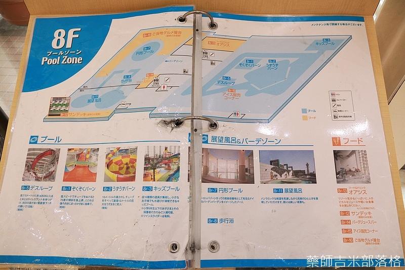 Osaka_161117_320.jpg
