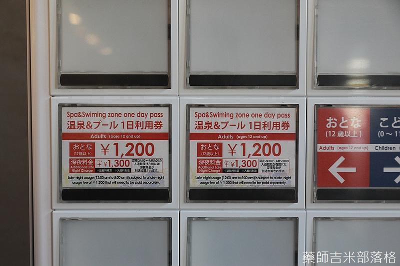 Osaka_161117_322.jpg