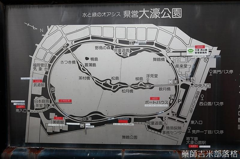 Kyushu_161113_491.jpg