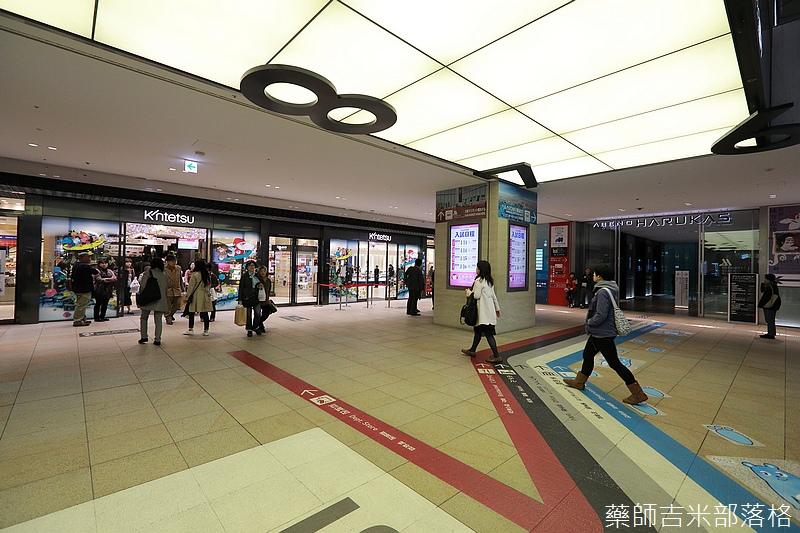 Osaka_161117_325.jpg