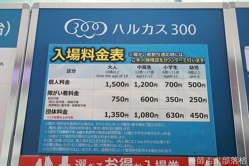 Osaka_161117_335.jpg