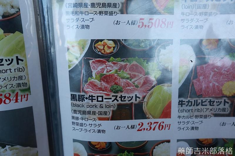 Kyushu_161111_526.jpg