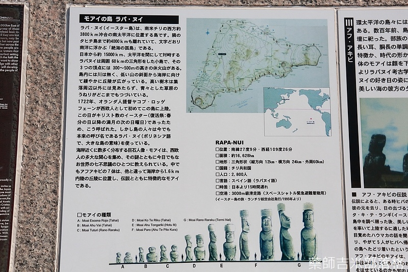 Kyushu_161112_578.jpg