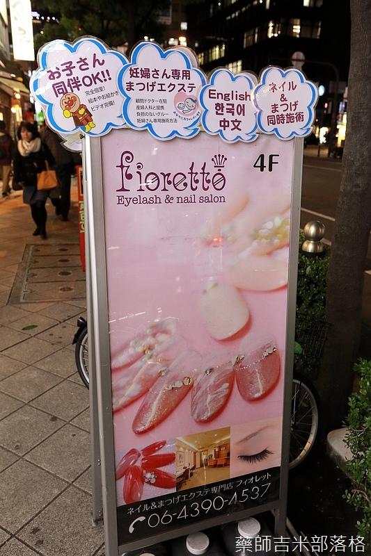 Osaka_161116_433.jpg